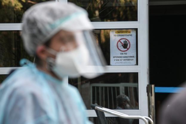 Τουλάχιστον 18 κρούσματα κορονοϊού σε γηροκομείο της Λαμίας