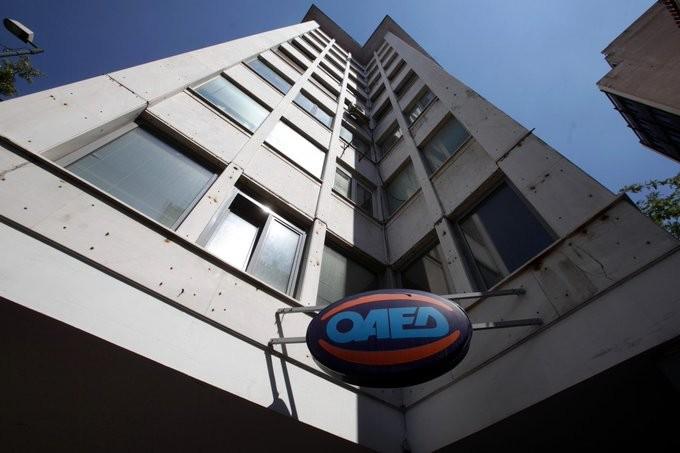 Άνω του 10% η αύξηση των εγγεγραμμένων ανέργων του ΟΑΕΔ για το Νοέμβριο