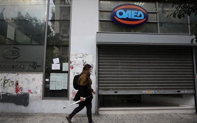 Μέχρι 28 Δεκεμβρίου η υποβολή IBAN για τους δικαιούχους των 400 ευρώ του ΟΑΕΔ