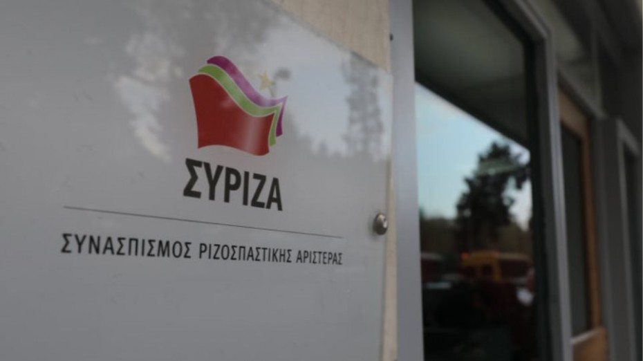 Τροπολογία ΣΥΡΙΖΑ για να δοθούν στη δημοσιότητα τα πρακτικά του ΕΟΔΥ
