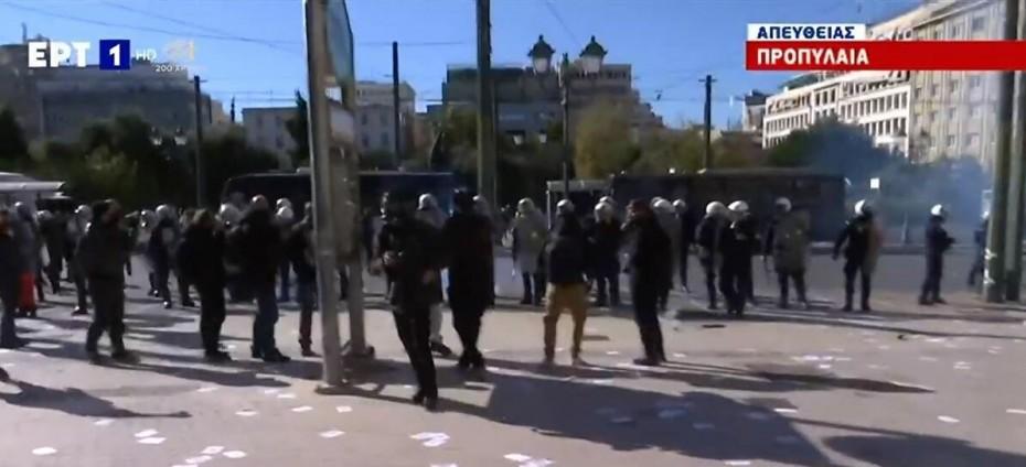 Συλλαλητήριο: Ένταση και χημικά στο κέντρο της Αθήνας