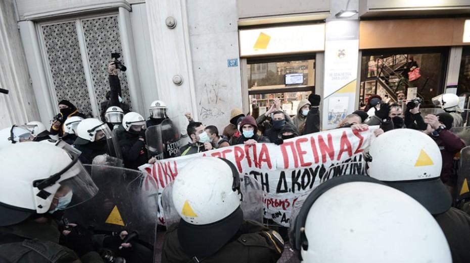 Συγκέντρωση αλληλεγγύης στο Δ. Κουφοντίνα - Ισχυρές αστυνομικές δυνάμεις στα Προπύλαια