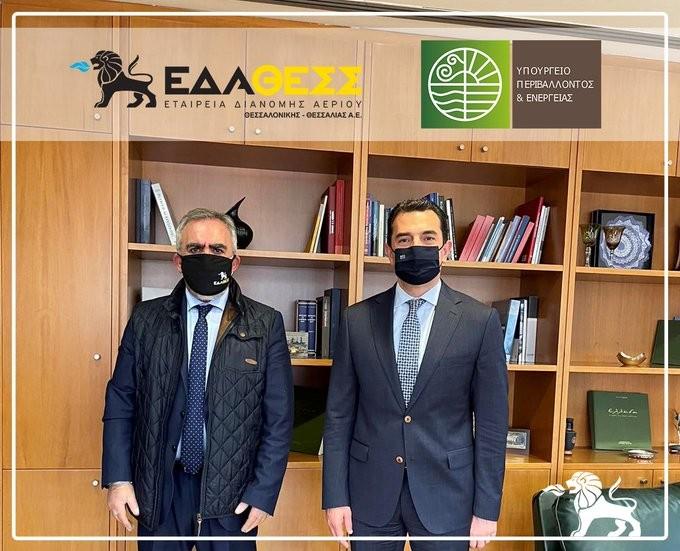 Πρόγραμμα επιχορήγησης για φυσικό αέριο στη Θεσσαλία από την ΕΔΑ ΘΕΣΣ