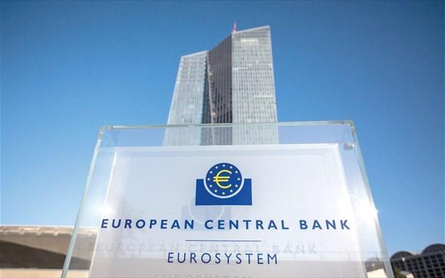 Μειωμένη η ζήτηση για δάνεια στην Ευρωζώνη στο τέλος του 2020