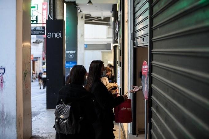 Εργάνη: Οριακά θετικό το ισοζύγιο προσλήψεων - απολύσεων για το Δεκέμβριο του 2020