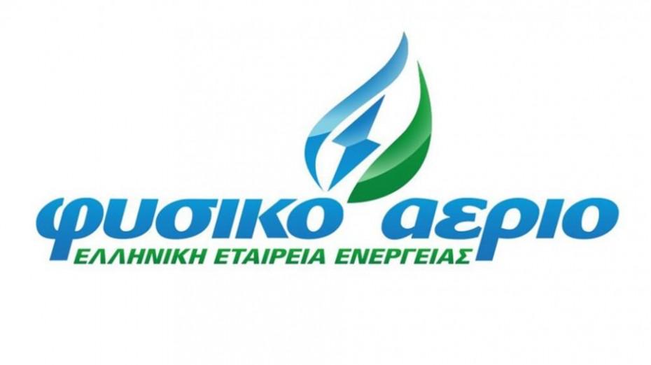Το Φυσικό Αέριο ΕΕΕ ανοίγει τον δρόμο στην ηλεκτροκίνηση