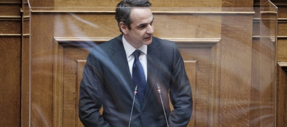 Ο Μητσοτάκης πήρε πίσω την αύξηση του προστίμου για τον κορονοϊό