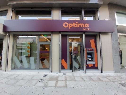 Με επιτυχία η αύξηση μετοχικού κεφαλαίου της Optima Bank