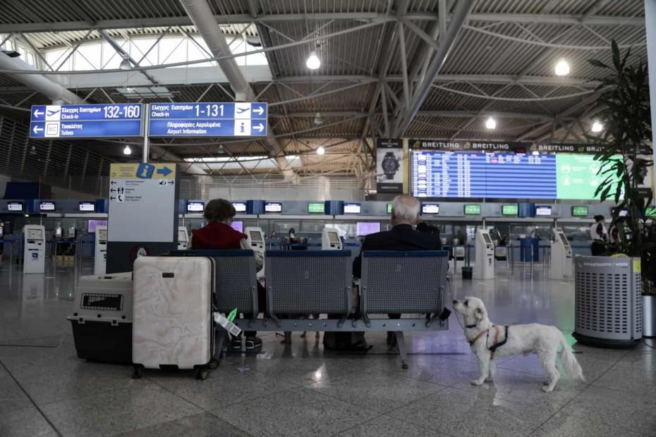 ΥΠΑ: Μόνο οι ουσιώδεις πτήσεις εσωτερικού μέχρι τις 25 Ιανουαρίου