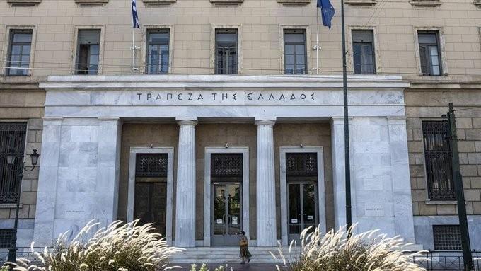 ΤτΕ: Μείωση για το έλλειμμα του ισοζυγίου τρεχουσών συναλλαγών το Νοέμβριο