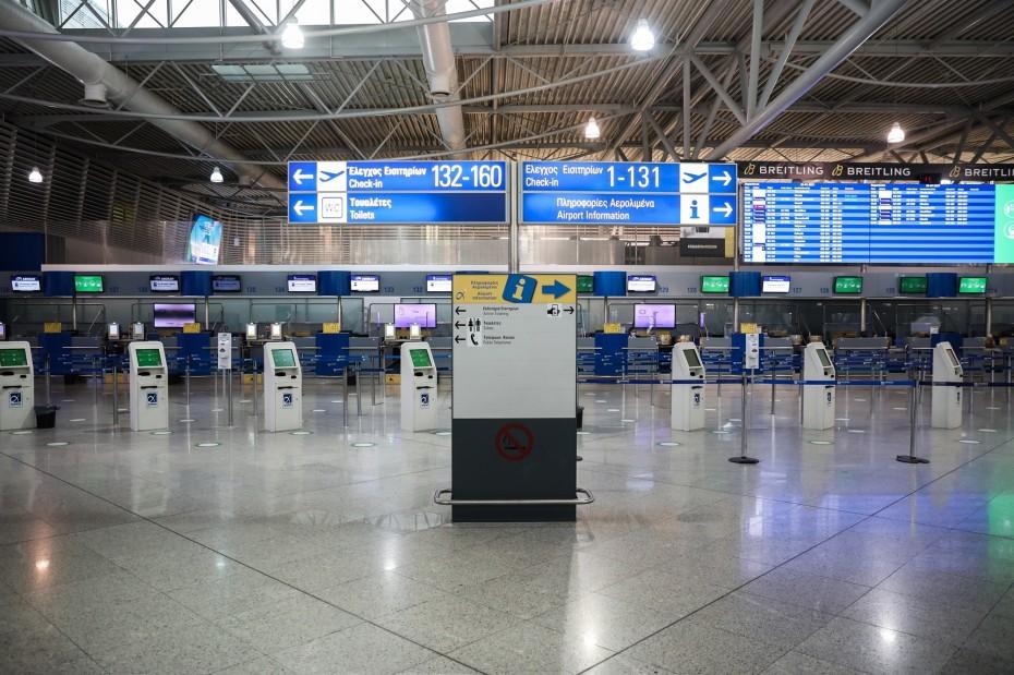 ΥΠΑ: Υποχρεωτικό rapid test για ταξιδιώτες από Βρετανία και Εμιράτα