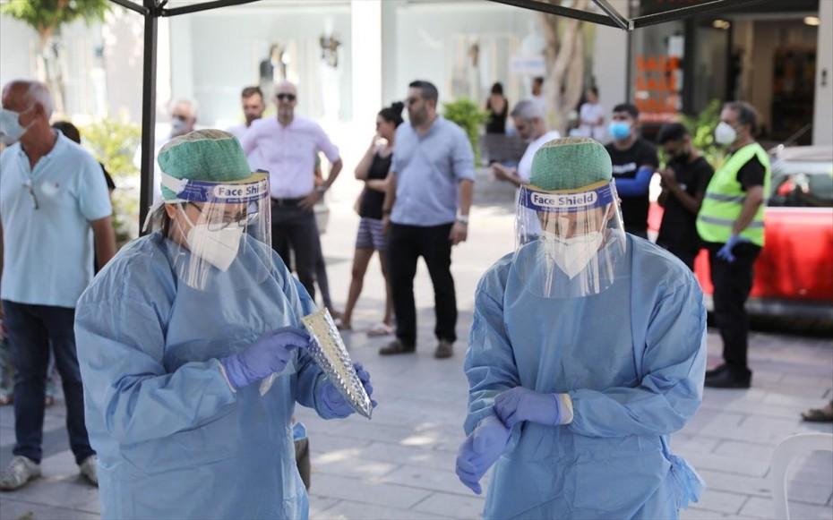 Κύπρος: 272 κρούσματα κορωνοϊού σε 24 ώρες