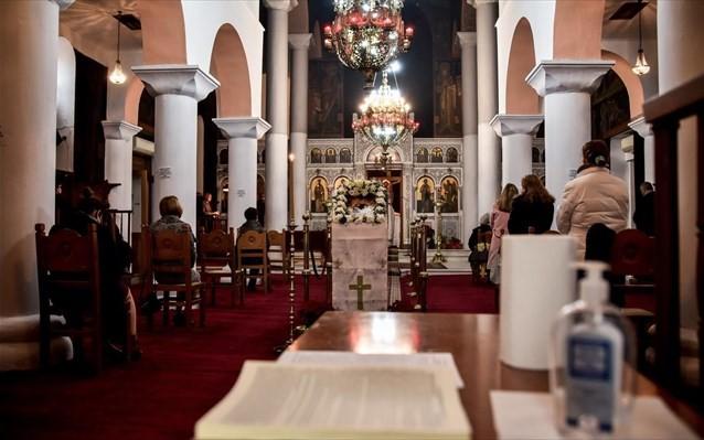 Την Παρασκευή στο ΣτΕ η προσφυγή της Εκκλησίας για τα περιοριστικά μέτρα στους ναούς