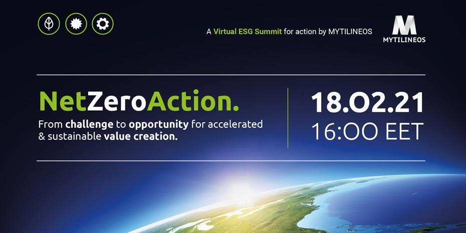 Mytilineos: Διαδικυτακό συνέδριο για τη Βιώσιμη Ανάπτυξη