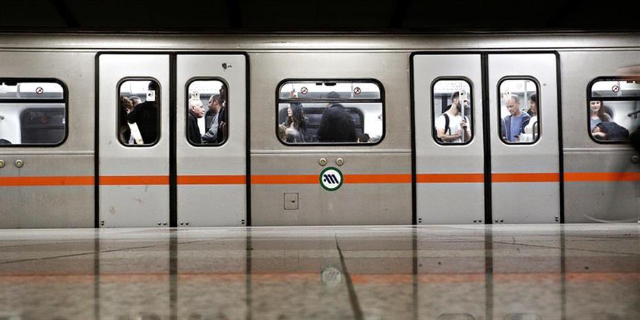 Κλειστοί 6 σταθμοί του Μετρό λόγω συγκέντρωσης για τον Κουφοντίνα