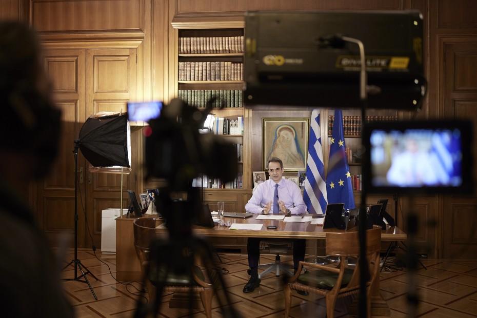 Κ. Μητσοτάκης: Η πανδημία «εφαλτήριο» για σημαντικές μεταρρυθμίσεις