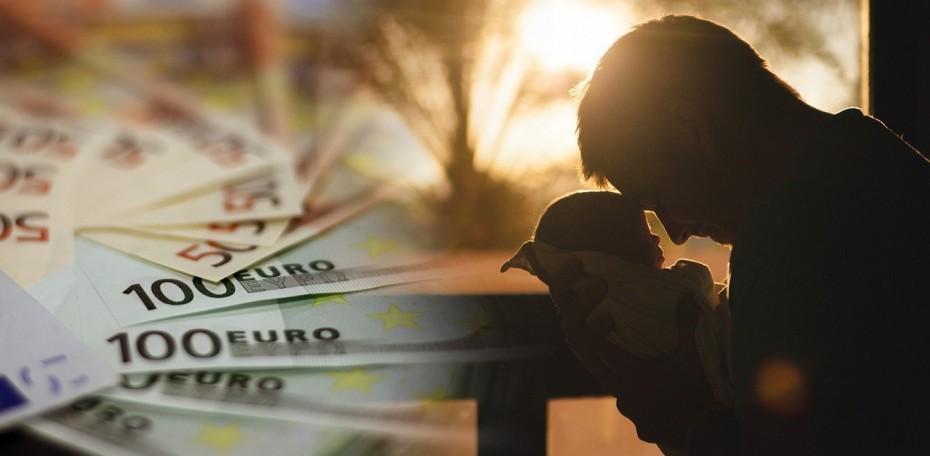 Πότε πληρώνονται τα επιδόματα Μαρτίου του ΟΠΕΚΑ