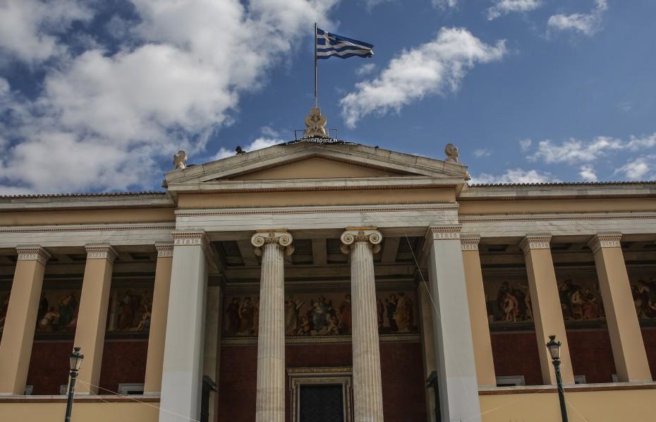 Κονδύλια 7,2 εκατ. ευρώ για Ευρωπαικά έργα σε 21 Πανεπιστήμια της χώρας