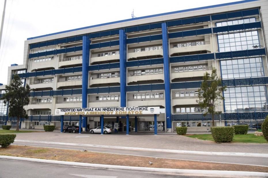 Υπ. Ναυτιλίας: Ικανοποίηση για τον τερματισμό της απεργίας των ναυτεργατών