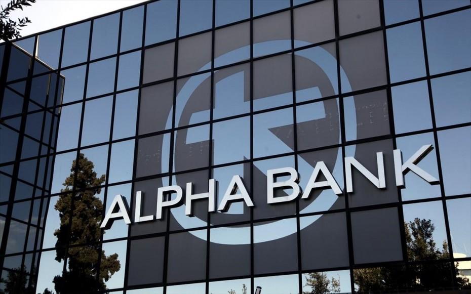 Στις αγορές με ομόλογο «Tier 2» η Alpha Bank