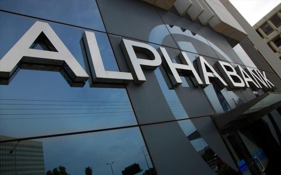 Ξεπερνούν το 1 δισ. οι προσφορές για το Tier 2 της Alpha Bank
