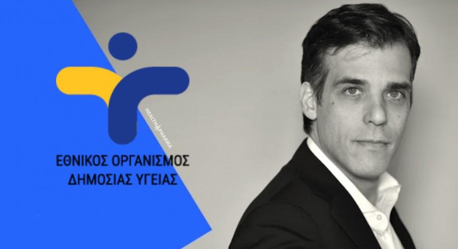 Αποπομπή Αρκουμανέα για «κορονοπάρτι» με τη συμμετοχή εργαζομένων ΕΟΔΥ ζητά ο ΣΥΡΙΖΑ