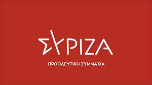 ΣΥΡΙΖΑ: Μπέργκαμο η Αττική με υπογραφή Μητσοτάκη
