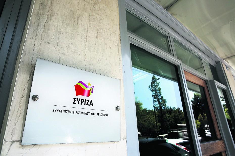 ΣΥΡΙΖΑ: Αποστάσεις αλλά και «κάλυψη» Δρίτσα