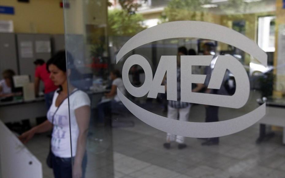 ΟΑΕΔ: Ανοίγει η πλατφόρμα για έκτακτη αποζημίωση εποχικά εργαζόμενων σε τουρισμό-επισιτισμό