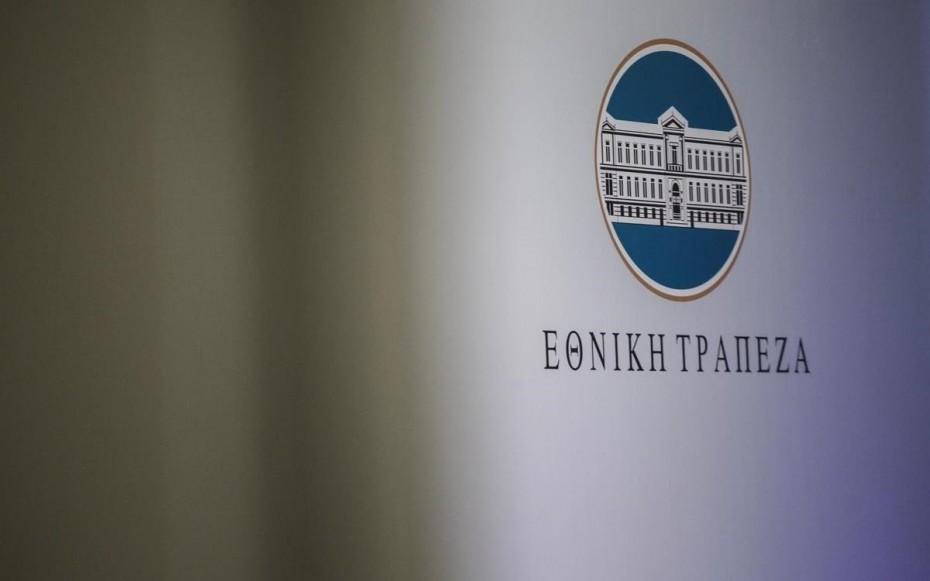 ΕΤΕ: Οι όροι για την πώληση της Εθνικής Ασφαλιστικής - Στις 21/4 η ΓΣ για την έγκριση του deal