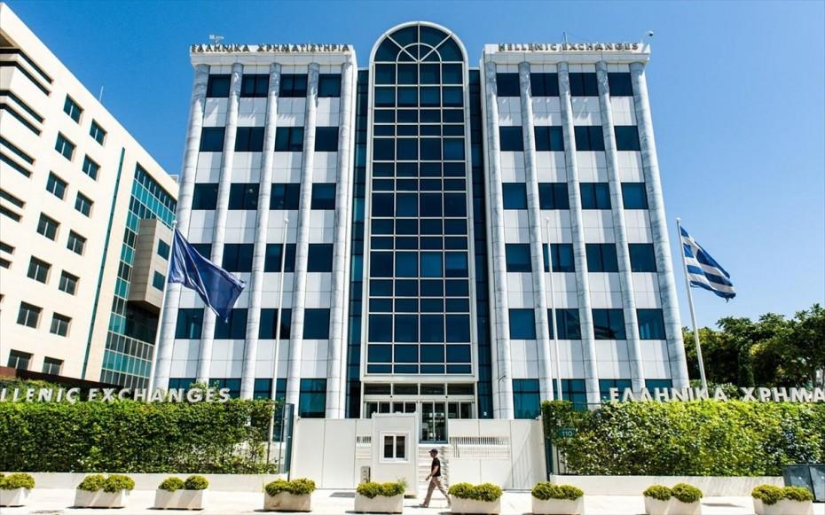 ΧΑ: Στο 57,5% οι συναλλαγές των ξένων τoν Μάρτιο
