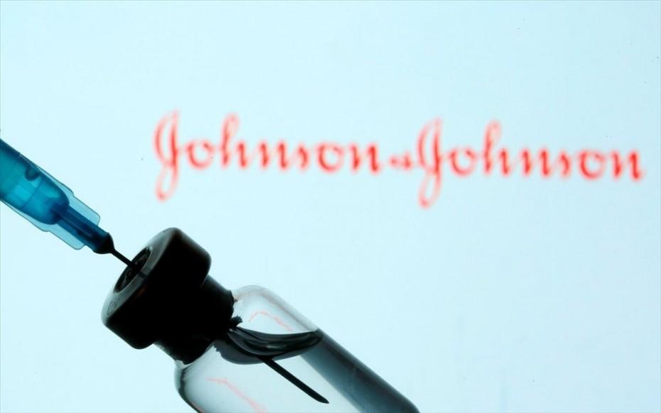 «Ξεπαγώνουν» οι παραδόσεις εμβολίων Johnson&Johnson στην Ευρώπη