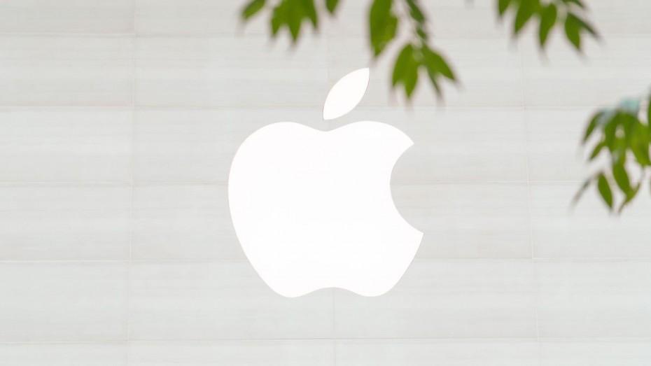 Apple: Ποια τα νέα προϊόντα – Πότε θα είναι διαθέσιμα στην Ελλάδα