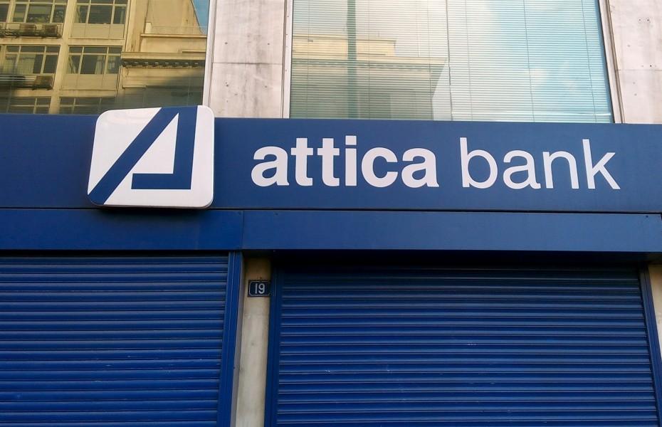 Κρατικοποιείται η Attica Bank