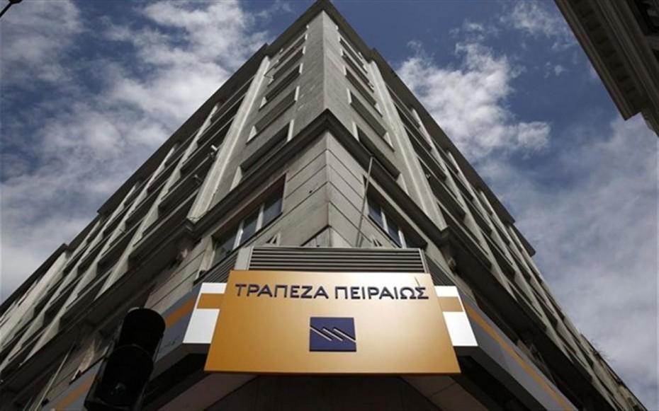 Πειραιώς: Καλύφθηκε η ΑΜΚ από ξένους επενδυτές