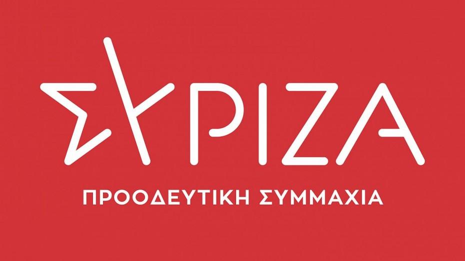 «Κάλεσμα» ΣΥΡΙΖΑ στην απεργία των συνδικάτων για την Εργατική Πρωτομαγιά, την Πέμπτη 6 Μαϊου