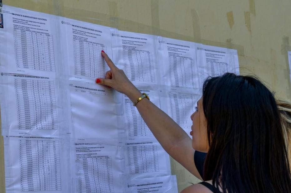 Τριτοβάθμια εκπαίδευση: Στις 15 Μαΐου η ανακοίνωση του αριθμού των εισακτέων