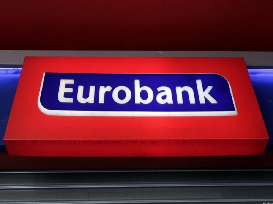 Ξεπερνούν το 1 δισ. οι προσφορές για το senior ομόλογο της Eurobank