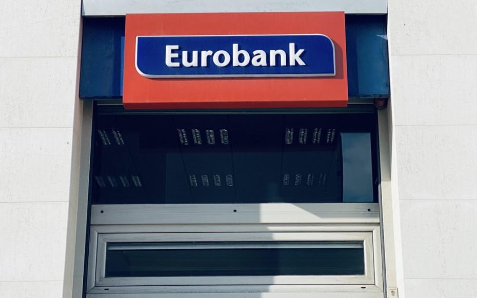 Eurobank: Στο 1,3 δισ. οι προσφορές για το senior ομόλογο
