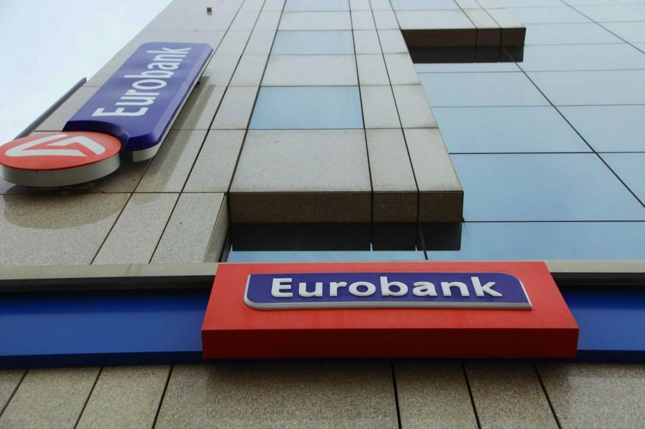 Eurobank: Υπερκάλυψη για το ομόλογο με το άνοιγμα του βιβλίου