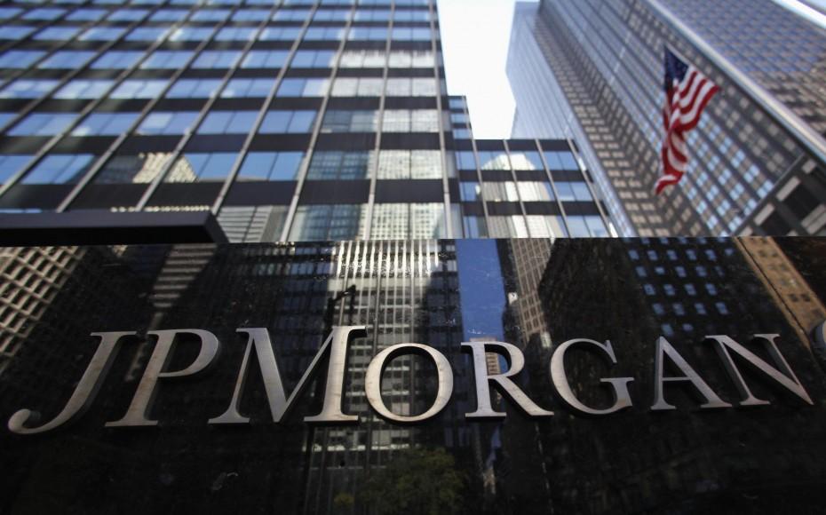 Έσπασε κάθε ρεκόρ η πώληση ομολόγων της JP Morgan