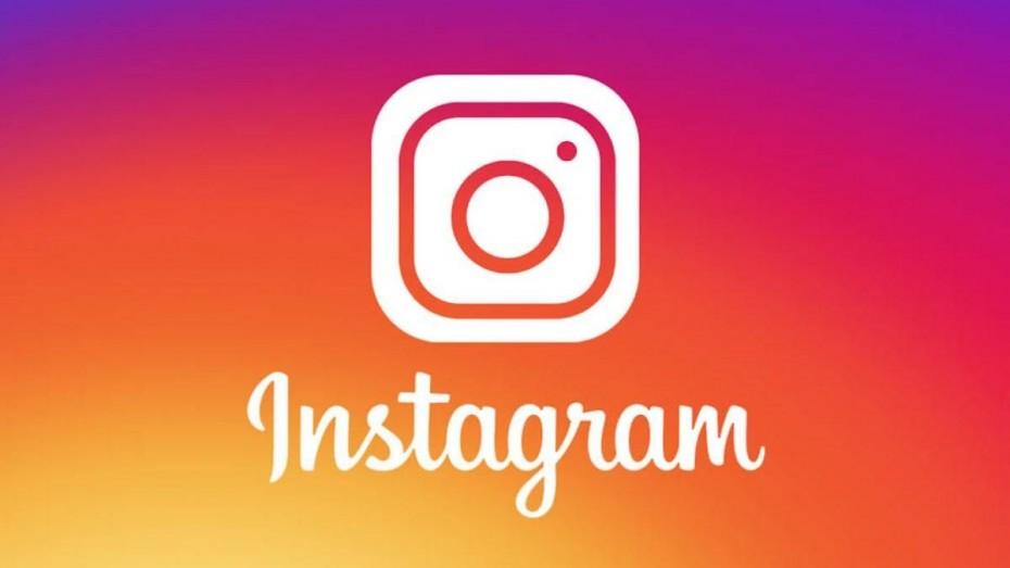 Λειτουργία κατά της ρητορικής μίσους και των υβριστικών μηνυμάτων «φέρνει» το Instagram