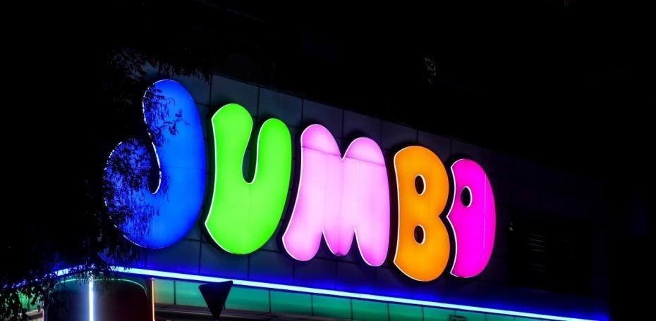 Αύξηση πωλήσεων για την Jumbo τον Μάρτιο