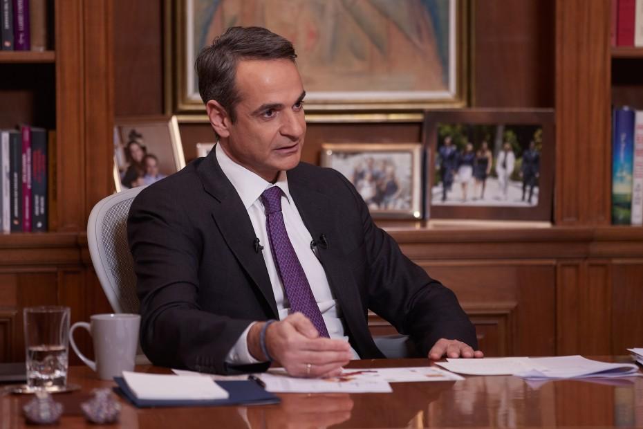 Κ. Μητσοτάκης: Χωρίς εισφορά αλληλεγγύης και το 2022