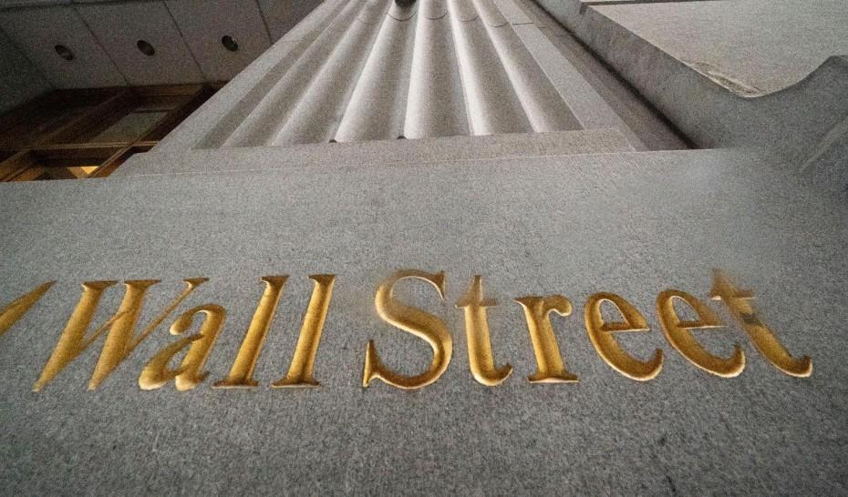 Πάνω τα futures στη Wall Street