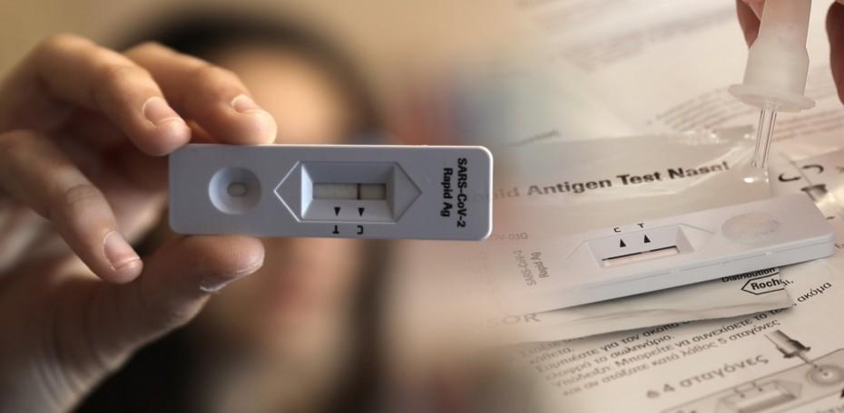 Δημόσιο: Από τη Δευτέρα 10 Μαΐου η προμήθεια self tests για τους εργαζόμενους