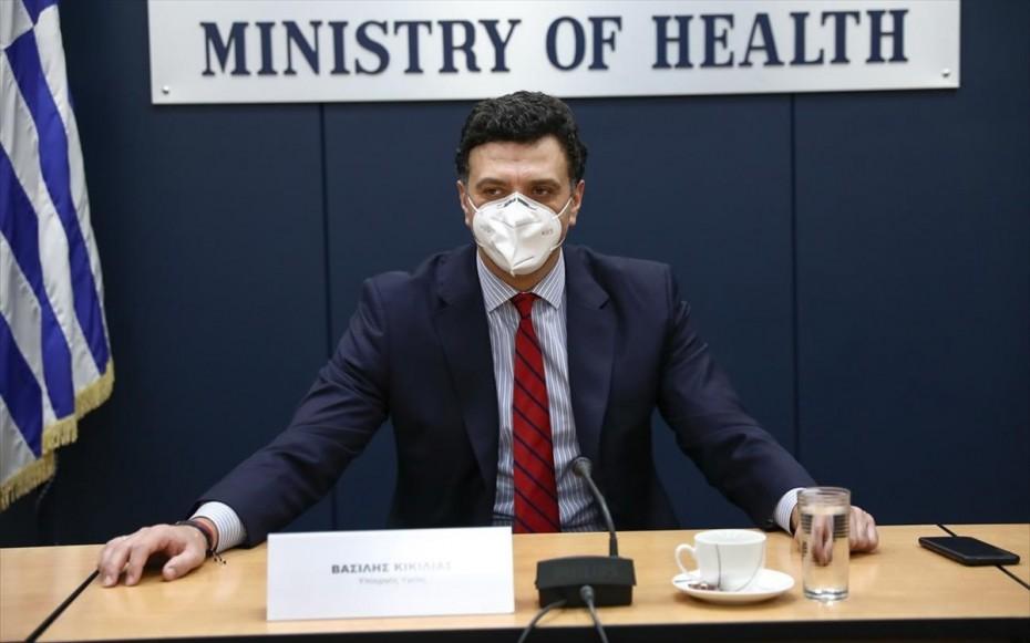 Αναβάλλεται για αύριο Τετάρτη η ενημέρωση του υπουργείου Υγείας