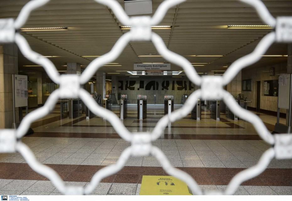 Εργατική Πρωτομαγιά: «Χειρόφρενο» για 24 ώρες τραβούν ΜΜΜ και ενημέρωση