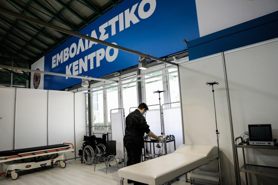 Κορονοϊός: Στα 1.500 τα εμβολιαστικά κέντρα από την Τετάρτη - 4 εκατ. εμβολιασμοί έως τον Ιούνιο