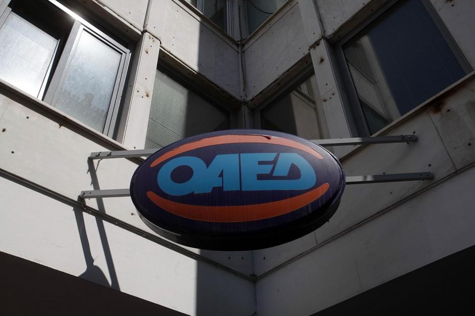 ΟΑΕΔ: Παρασκευή οι αιτήσεις για πρόγραμμα επιδότησης 2.000 θέσεων εργασίας